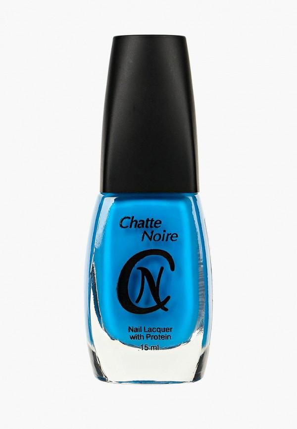 женский лак для ногтей chatte noire, синий