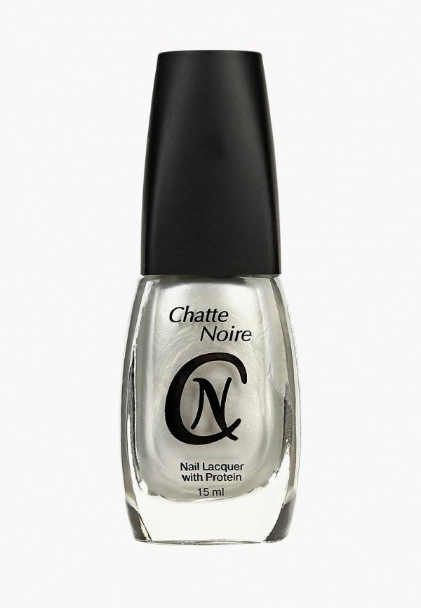 Лак для ногтей Chatte Noire Chatte Noire CH059LWCXZD5