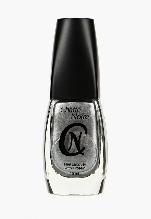 лак для ногтей chatte noire, серебряный