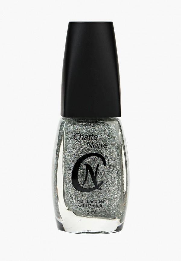 Лак для ногтей Chatte Noire Chatte Noire CH059LWCXZH9 лак для ногтей chatte noire chatte noire ch059lwcxzl3