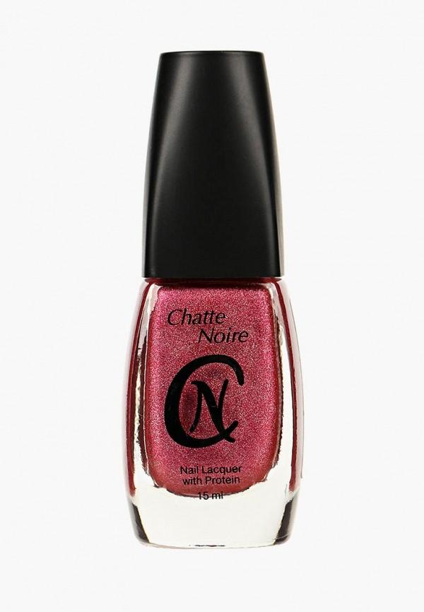 Лак для ногтей Chatte Noire Chatte Noire CH059LWCXZK8