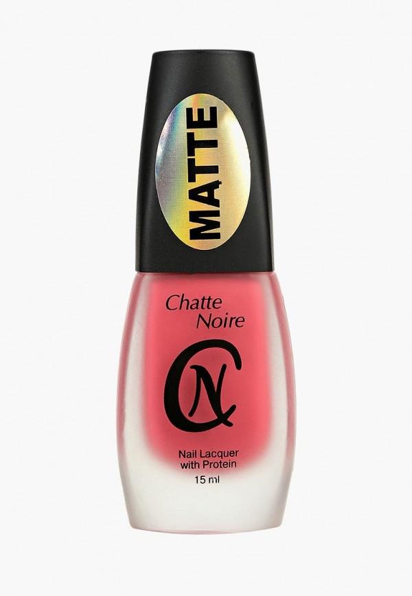 Лак для ногтей Chatte Noire Chatte Noire CH059LWCXZM2