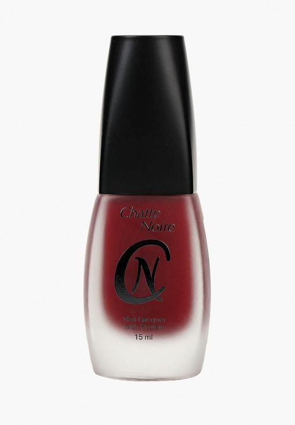 Лак для ногтей Chatte Noire Chatte Noire CH059LWCXZM4 лак для ногтей chatte noire chatte noire ch059lwcxzb2