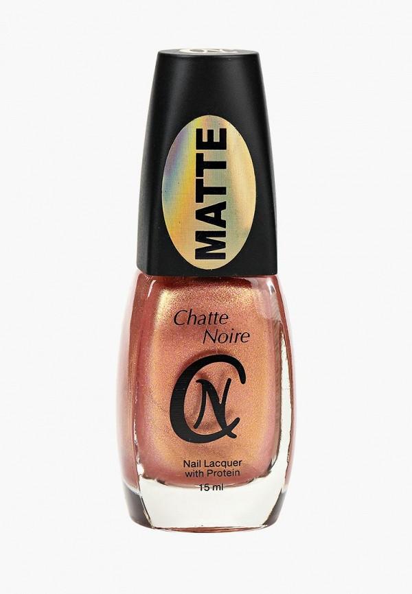 Лак для ногтей Chatte Noire Chatte Noire CH059LWCXZM9 лак для ногтей chatte noire chatte noire ch059lwcxzf4