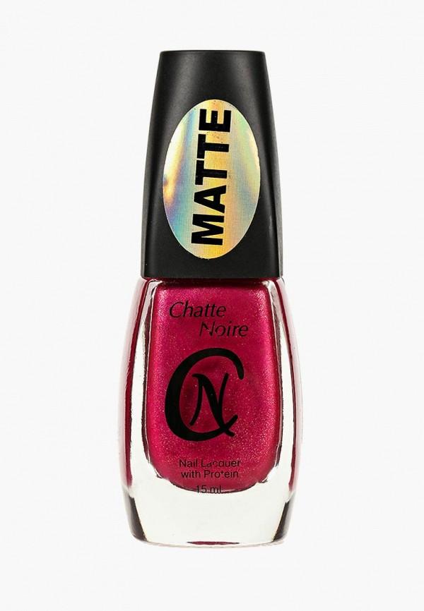 Лак для ногтей Chatte Noire Chatte Noire CH059LWCXZN2 лак для ногтей chatte noire chatte noire ch059lwcxzi8