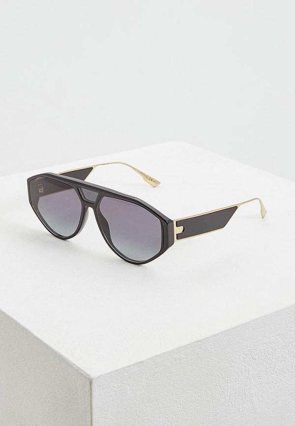 Очки солнцезащитные Christian Dior Christian Dior CH587DWEYDO5 очки солнцезащитные christian dior christian dior ch587dwfdac5