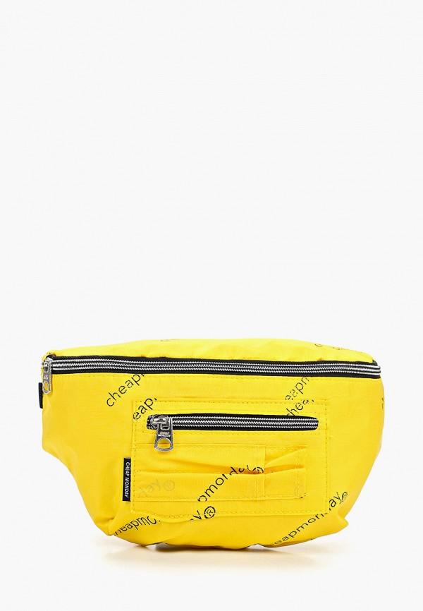 женская сумка cheap monday, желтая