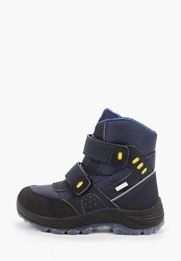 ботинки choupette для мальчика, синие