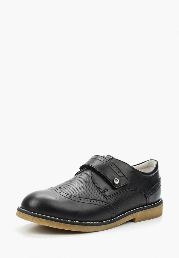 туфли choupette для мальчика, черные