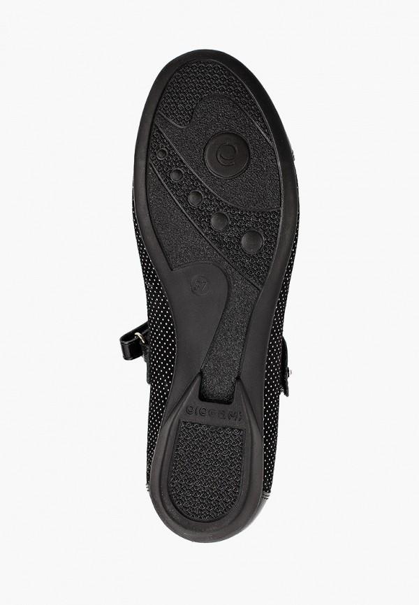 Фото 5 - Балетки Choupette черного цвета