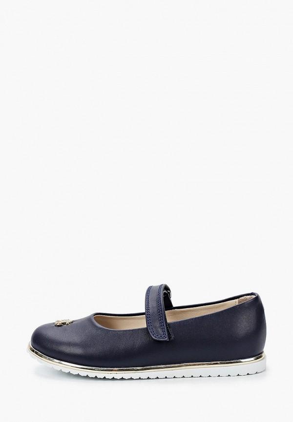 Туфли для девочки Choupette 20.01