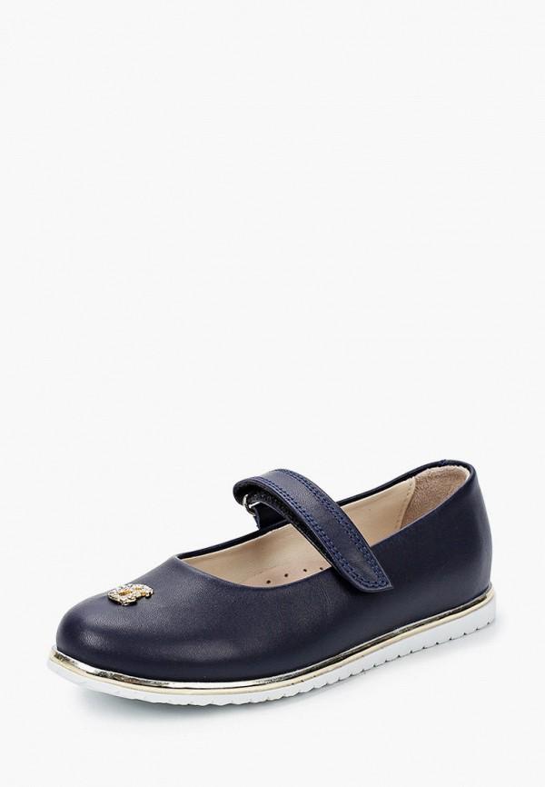Туфли для девочки Choupette 20.01 Фото 2