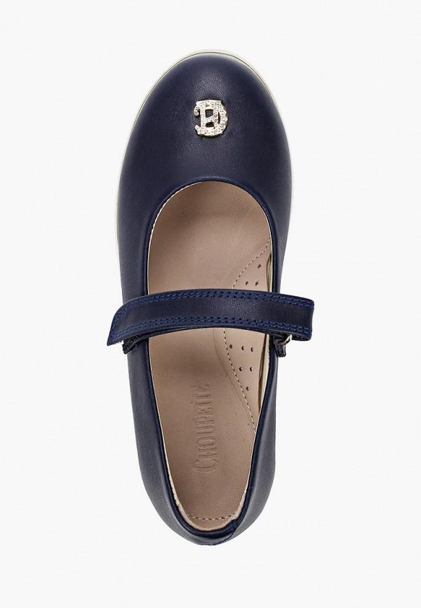 Туфли для девочки Choupette 20.01 Фото 4