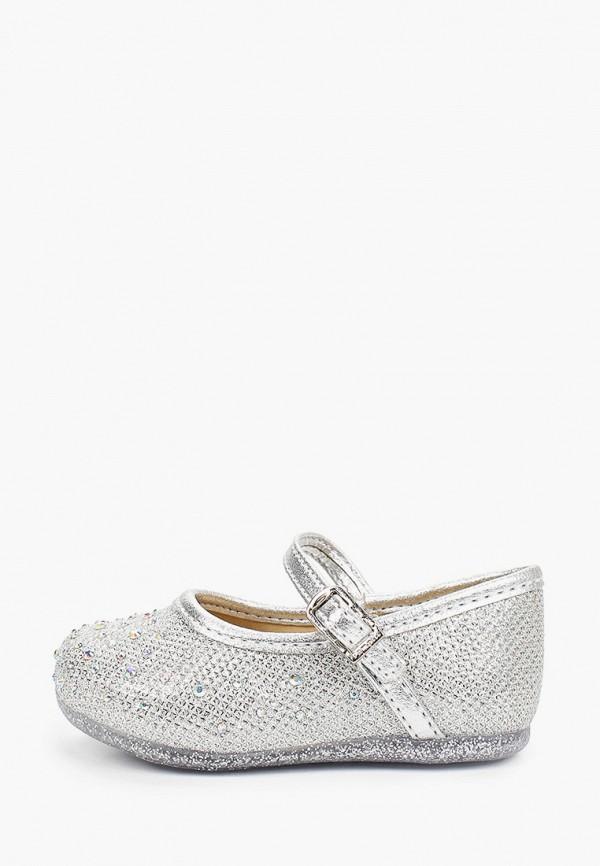 туфли choupette для девочки, серебряные