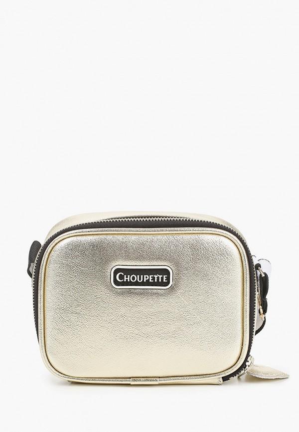 сумка choupette для девочки, золотая
