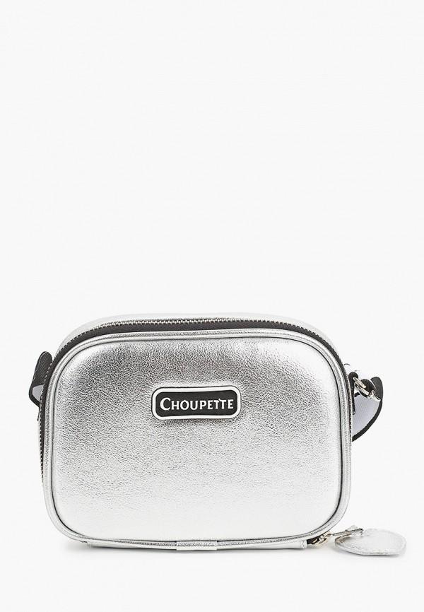 сумка choupette для девочки, серебряная