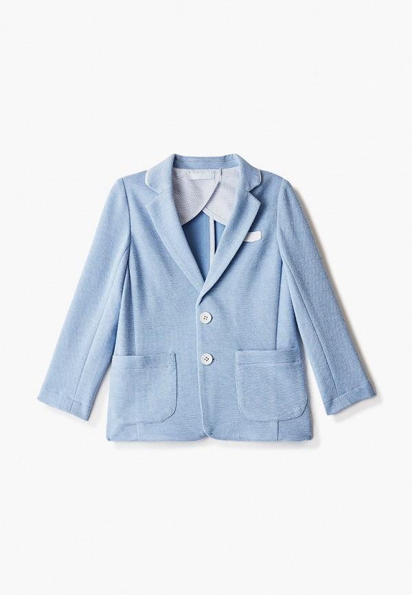 пиджак choupette для мальчика, голубой