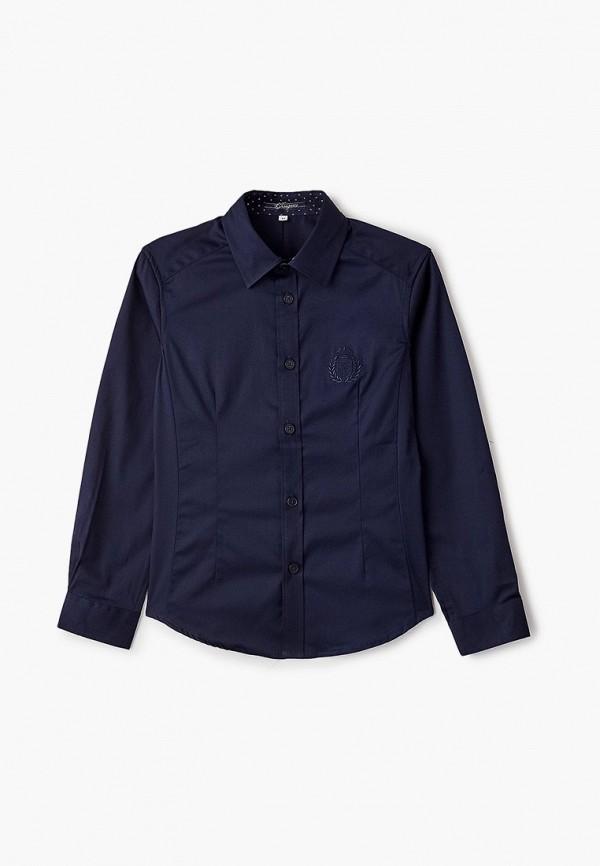 рубашка choupette для мальчика, синяя