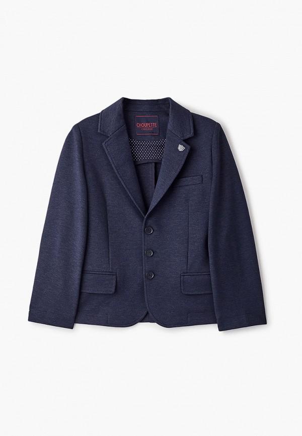 пиджак choupette для мальчика, синий
