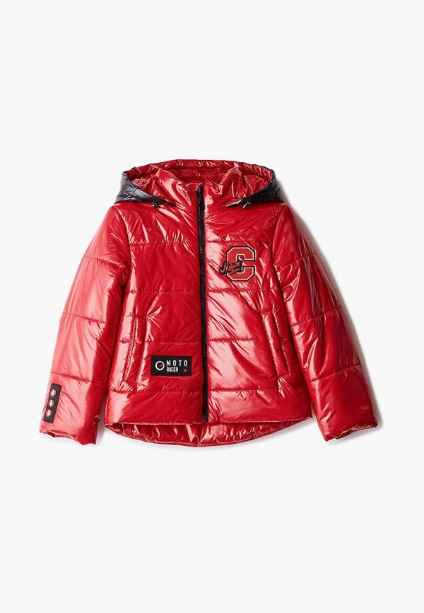 Куртка для мальчика утепленная Choupette 629.2