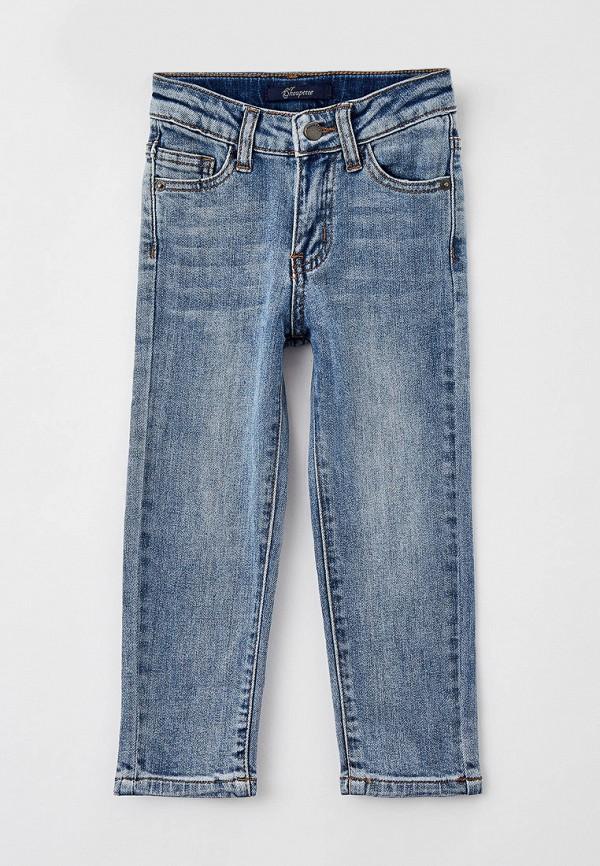 джинсы choupette для мальчика, голубые