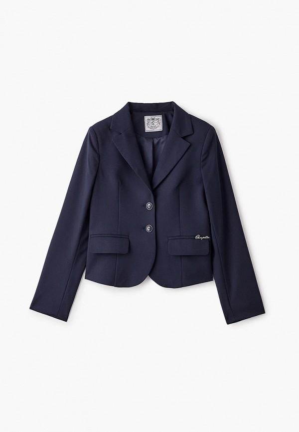 пиджак choupette для девочки, синий