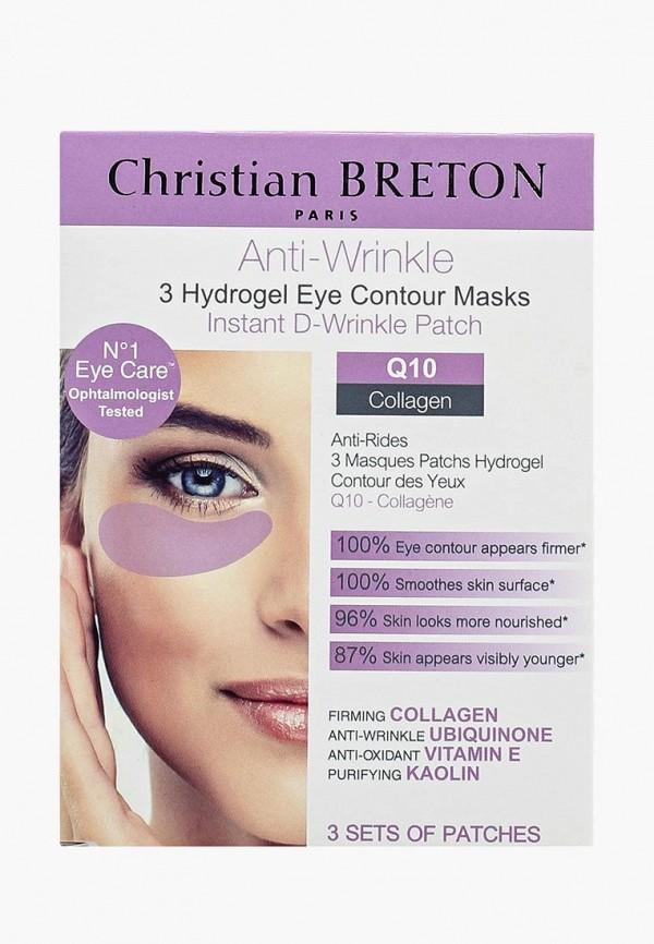 Патчи для глаз Christian Breton Paris Christian Breton Paris CH998LWSSS50
