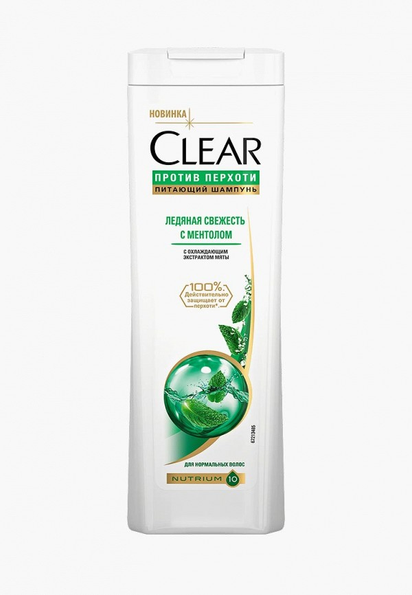 Шампунь Clear Clear CL017LWCTGB4 шампунь clear clear cl017lwdsod1