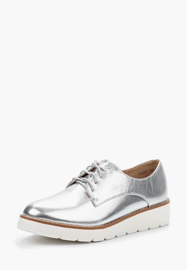Купить Ботинки Clowse, cl020awboct4, серебряный, Весна-лето 2018