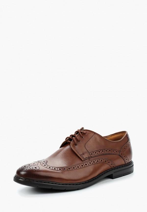 где купить Туфли Clarks Clarks CL567AMACUS4 по лучшей цене