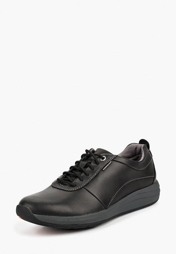 Кроссовки Clarks Clarks CL567AMBUUQ8 clarks сапоги clarks 26103523 black leather