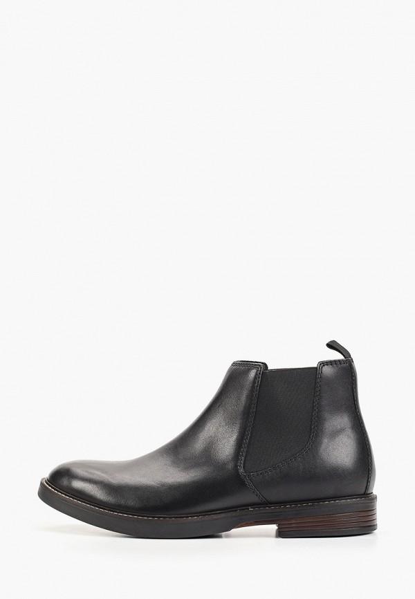 цена Ботинки Clarks Clarks CL567AMGEQP4 онлайн в 2017 году