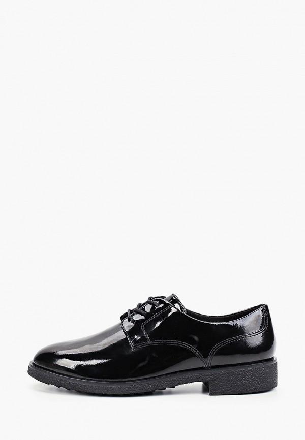 Ботинки Clarks Clarks CL567AWGEQY9 демисезонные ботинки clarks 203578547 orson lace 15