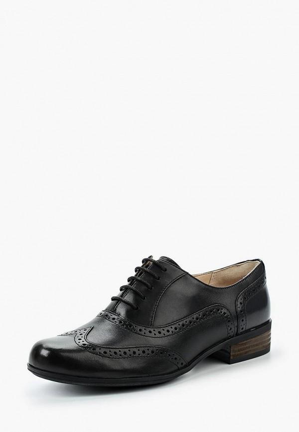 Ботинки Clarks Clarks CL567AWGOT86