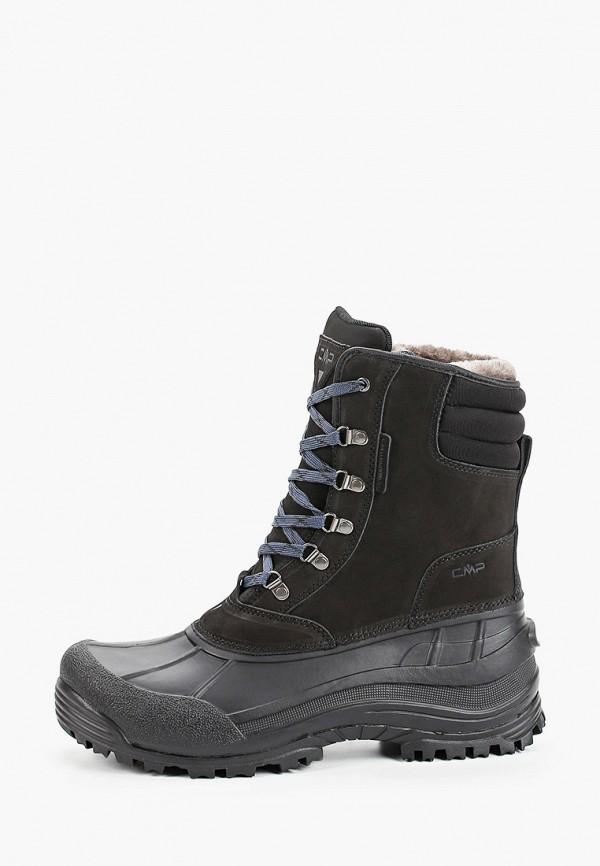 мужские ботинки cmp, черные