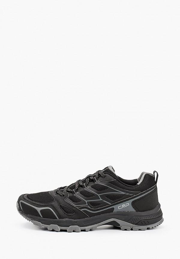мужские кроссовки cmp, черные