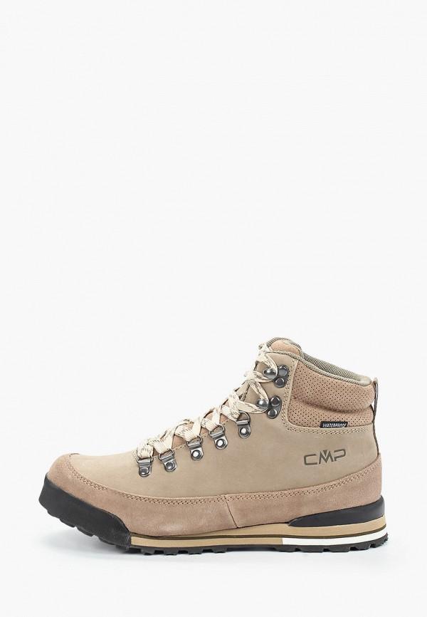 женские ботинки cmp, бежевые