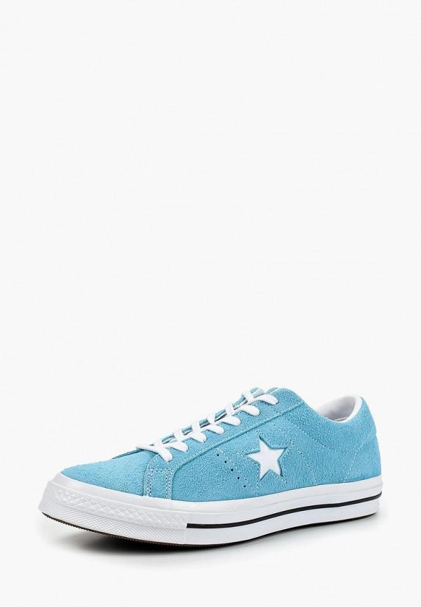 Купить Мужские кеды Converse голубого цвета