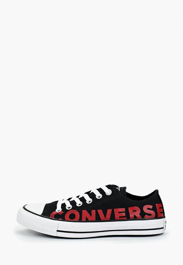 цена Кеды Converse Converse CO011AUFPOV6 онлайн в 2017 году