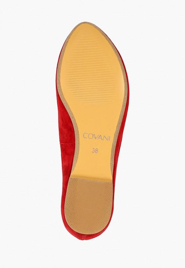 Фото 5 - женские туфли Covani красного цвета