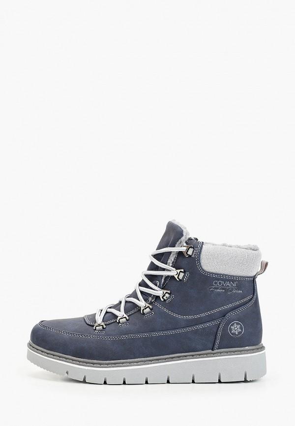 женские ботинки covani, синие