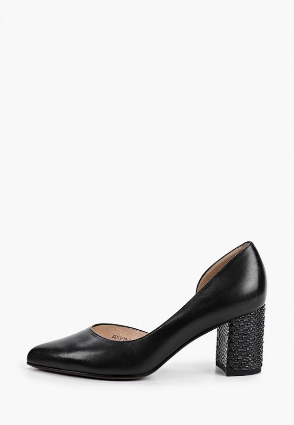 женские туфли с закрытым носом covani, черные