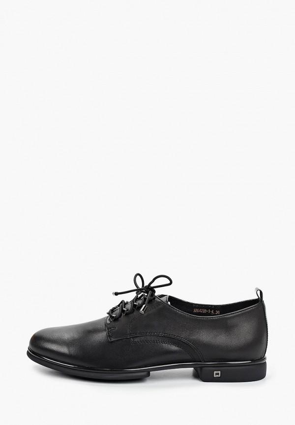 женские низкие ботинки covani, черные
