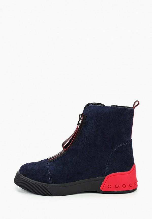 женские высокие ботинки covani, синие