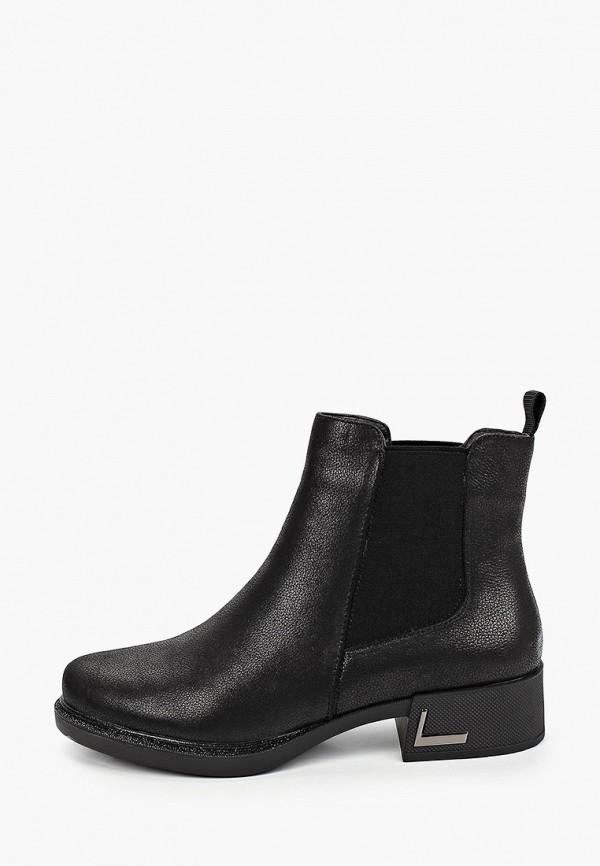 женские ботинки-челси covani, черные