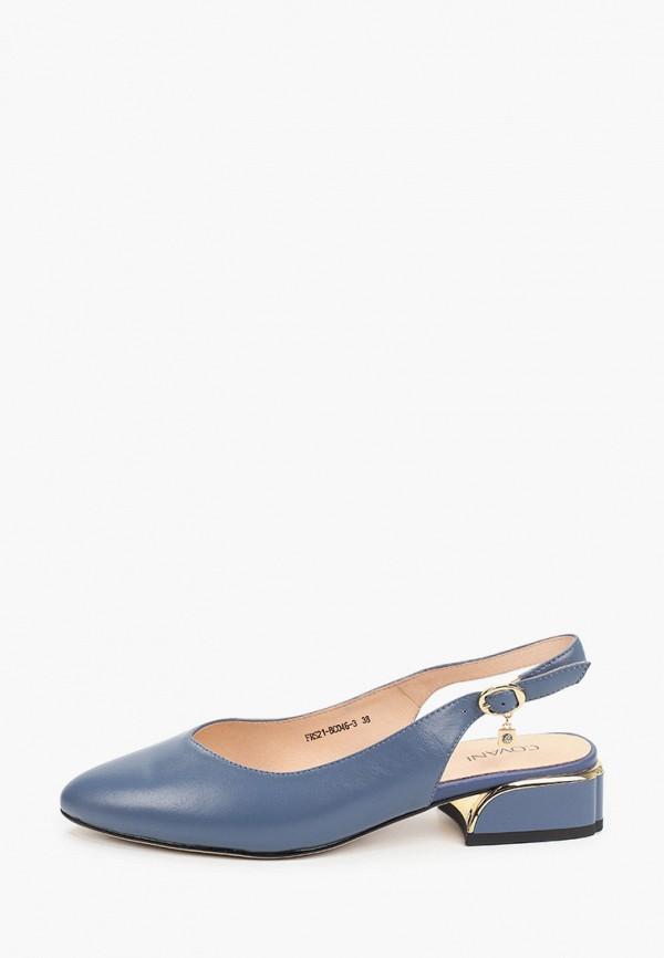 женские туфли covani, синие