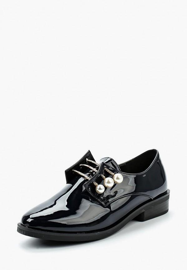 Купить женские ботинки и полуботинки Coco Perla синего цвета