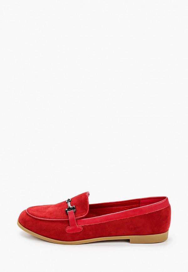 женские лоферы coura, красные