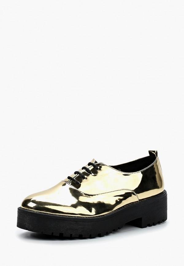 Купить Ботинки Corina, CO055AWBOSJ7, золотой, Весна-лето 2018