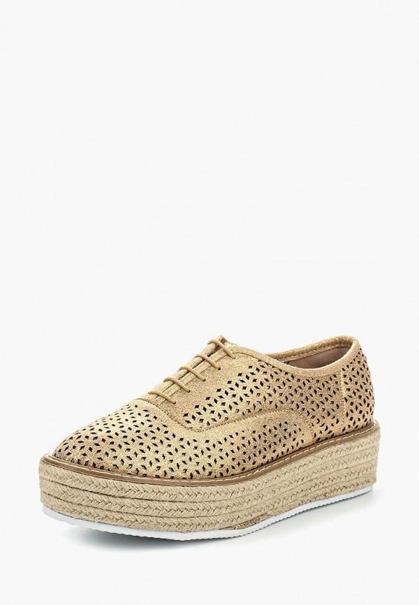 Купить Ботинки Corina, CO055AWSHL37, золотой, Весна-лето 2017